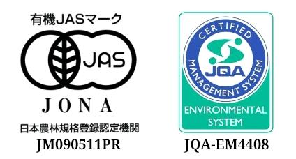有機JAS認定取得/ISO14001取得
